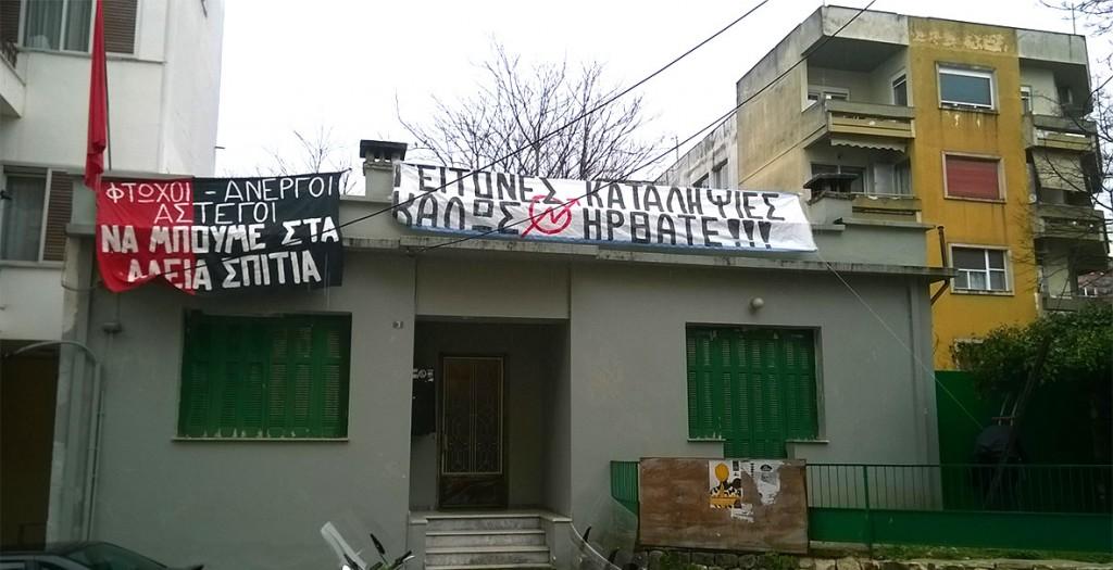 sax3 - pano gia acta et verba - 11-03-2015